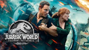 Jurassic World: Kaatunut valtakunta (2018)