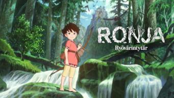 Ronja Ryövärintytär (2015)