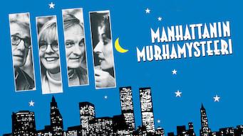 Manhattanin murhamysteeri (1993)