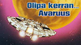 Olipa kerran - Avaruus (1982)