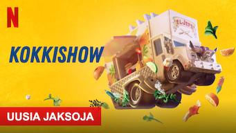 Kokkishow (2019)