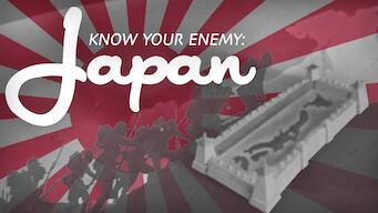 Tunne vihollisesi – Japani (1945)