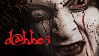Dabbe 5 (2014)