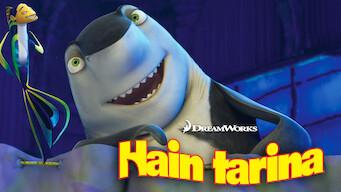 Hain tarina (2004)