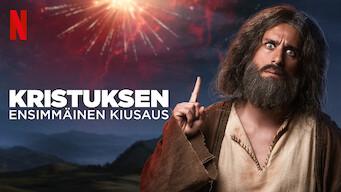 Kristuksen ensimmäinen kiusaus (2019)