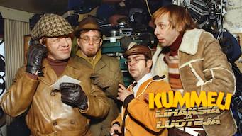 Kummeli: Vanaja trilogia (2002)