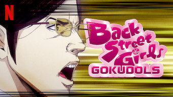 Back Street Girls -GOKUDOLS- (2018)
