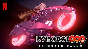 Kyborgi 009: Oikeuden paluu (2017)