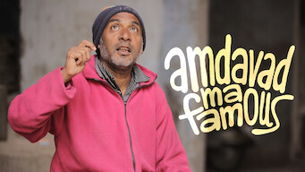 Famous in Ahmedabad (2015)