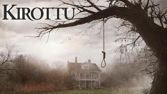 Kirottu (2013)