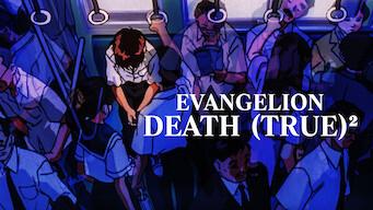 EVANGELION: DEATH (TRUE)² (1998)