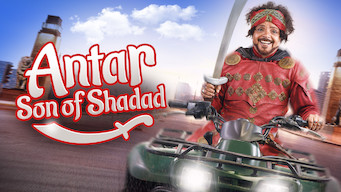 Antar: Son of Shadad (2017)