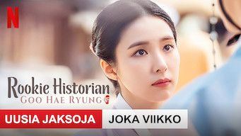 Rookie Historian Goo Hae-Ryung (2019)