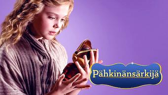 Pähkinänsärkijä (2010)