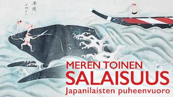 Meren toinen salaisuus: Japanilaisten puheenvuoro (2015)