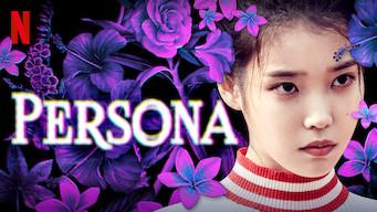 Persona (2019)