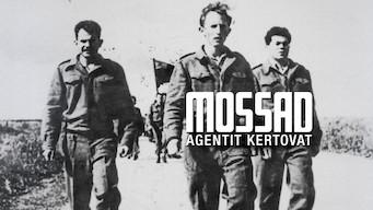 Mossad: Agentit kertovat (2017)