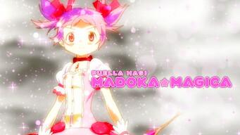 Puella Magi Madoka Magica (2011)