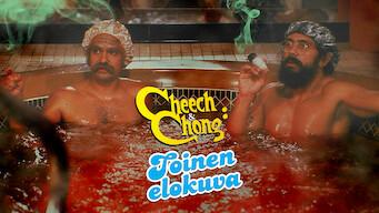 Cheech & Chong: Toinen elokuva (1980)