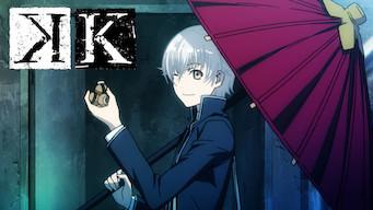 K (2012)
