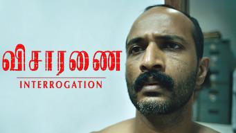 Interrogation (2015)