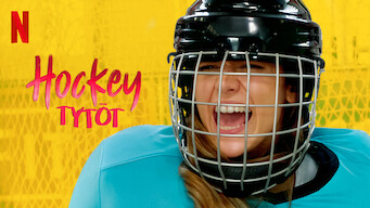 Hockey-tytöt (2019)
