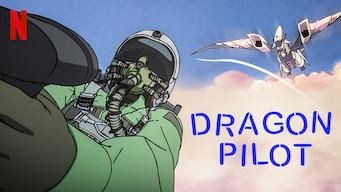 DRAGON PILOT: Hisone & Masotan (2018)