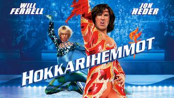 Hokkarihemmot (2007)
