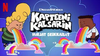 Kapteeni Kalsarin hurjat seikkailut (2019)