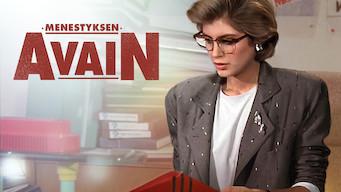 Menestyksen avain (1987)