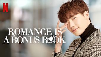 Romance is a bonus book (2019)