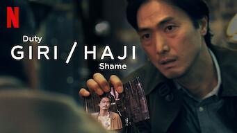 Giri / Haji (2019)