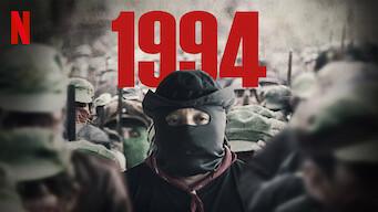 1994 (2019)