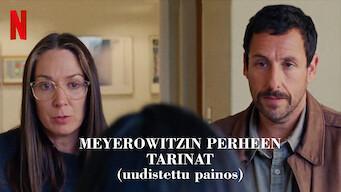 Meyerowitzin perheen tarinat (uudistettu painos) (2017)