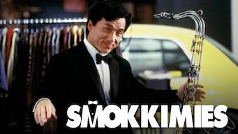 Smokkimies (2002)