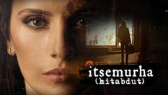 Itsemurha (Hitabdut) (2014)