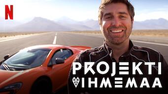 Projekti Ihmemaa (2016)